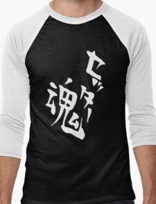Kageyama's Setter Soul Shirt Design Men's Baseball ¾ T-Shirt
