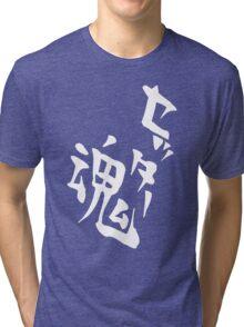 Kageyama's Setter Soul Shirt Design Tri-blend T-Shirt
