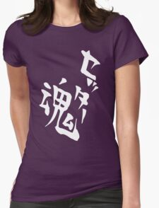 Kageyama's Setter Soul Shirt Design Womens Fitted T-Shirt