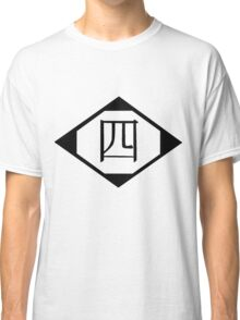 Division 4 Classic T-Shirt