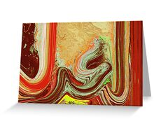 Al adal Allah name painting Greeting Card