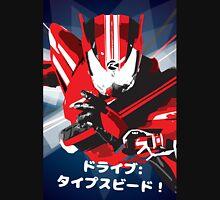 Masked Rider Drive Unisex T-Shirt