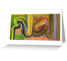 Al Alim Allayh name Painting Greeting Card