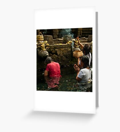 At the Temple 1 Greeting Card