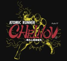 Atomic Runner One Piece - Short Sleeve