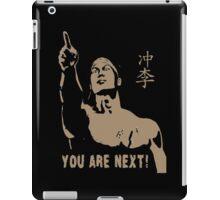 CHONG LI BOXING BOLO YOUNG iPad Case/Skin