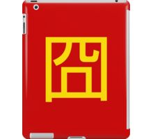 囧 Jiong Chinese Orz Meme Hanzi Emoticon iPad Case/Skin