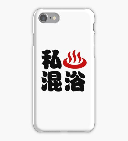 I Heart (Onsen) Mixed Bathing 混浴 iPhone Case/Skin