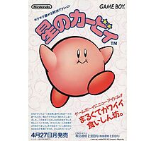 Kirby Japanese Video Game Design Photographic Print