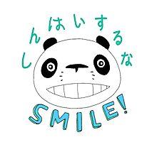 Don't Worry! Panda! Photographic Print