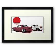 JDM Sunset Framed Print