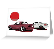 JDM Sunset Greeting Card