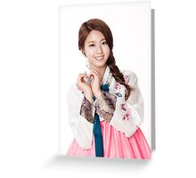 Simple Seoulhyun Greeting Card