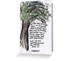 Habakkuk 3: Celebrate Greeting Card