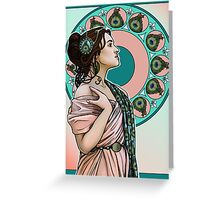Lady Peahen Greeting Card