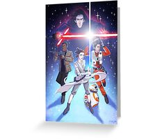 Spring Awakens - New kids in the galaxy Greeting Card