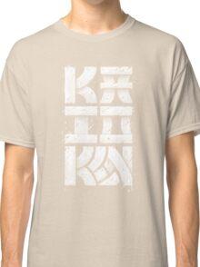 Kaioken Funny Men's Tshirt Classic T-Shirt