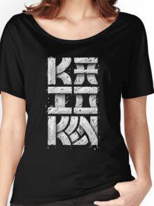 Kaioken Funny Men's Tshirt Women's Relaxed Fit T-Shirt