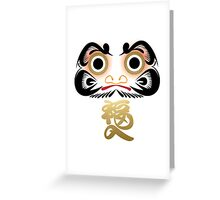 Luck & Good Fortune Daruma Greeting Card