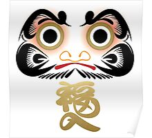 Luck & Good Fortune Daruma Poster