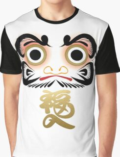 Luck & Good Fortune Daruma Graphic T-Shirt