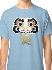 Luck & Good Fortune Daruma Classic T-Shirt