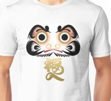 Luck & Good Fortune Daruma Unisex T-Shirt