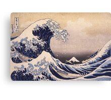 Katsushika Hokusai - The Great Wave Off the Coast of Kanagawa 19th century . Japanese Seascape Canvas Print