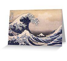 Katsushika Hokusai - The Great Wave Off the Coast of Kanagawa 19th century . Japanese Seascape Greeting Card