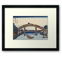 Katsushika Hokusai - Ukiyo-e print of Fukagawa . Japanese Seascape Framed Print
