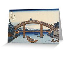 Katsushika Hokusai - Ukiyo-e print of Fukagawa . Japanese Seascape Greeting Card