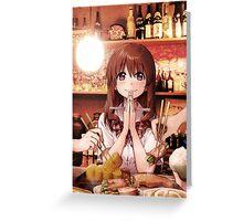 Itadakimasu! Greeting Card