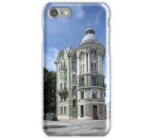 classical architecture  iPhone Case/Skin