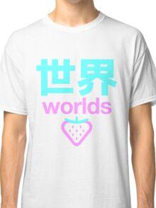 worlds strawberry Classic T-Shirt