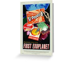 First Exoplanet - NASA/JPL Travel Poster Greeting Card