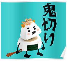 Onigiri Demon (Oni) Cut (Giri) In Half! Poster