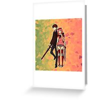 Two Swords Greeting Card