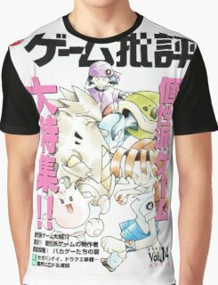 Pokemon Beta Cover Design Graphic T-Shirt