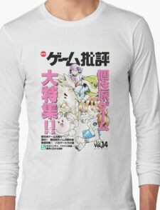 Pokemon Beta Cover Design Long Sleeve T-Shirt