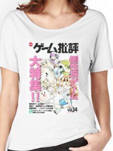 Pokemon Beta Cover Design Women's Relaxed Fit T-Shirt