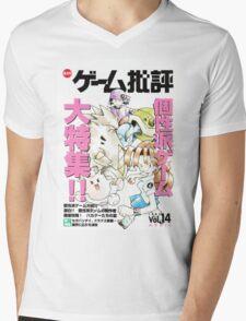 Pokemon Beta Cover Design Mens V-Neck T-Shirt