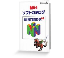 The Legend of Zelda Ocarina of Time 3DS Design Greeting Card