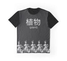 Botanic Aesthetic Graphic T-Shirt