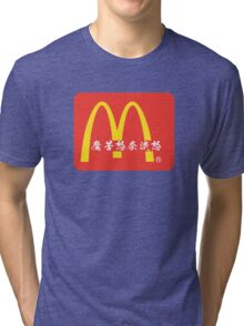 [Ateji] McDonald's Tri-blend T-Shirt