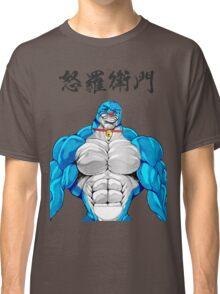 Doraemon that you never want Classic T-Shirt