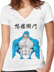 Doraemon that you never want Women's Fitted V-Neck T-Shirt