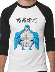 Doraemon that you never want Men's Baseball ¾ T-Shirt