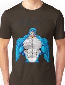 Doraemon that you never want Unisex T-Shirt