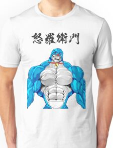 Doraemon that you never want Unisex T-Shirt