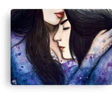 Ya'aburnee Canvas Print